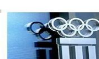 Olympic GCC logo