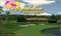 Ulupalakua Ranch GC logo