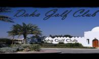 Doha Golf Club V2 logo