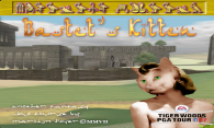 Bastet`s Kitten logo