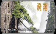 Ao Xiang logo