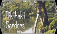 Hikihaki Garden logo
