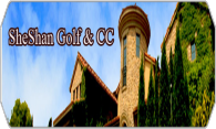 SheShan Golf  & Country Club logo