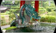 Hakone Park logo