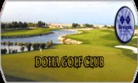 Doha Golf Club 2011 logo