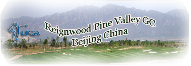 Reignwood Pine Valley GC Beijing China logo