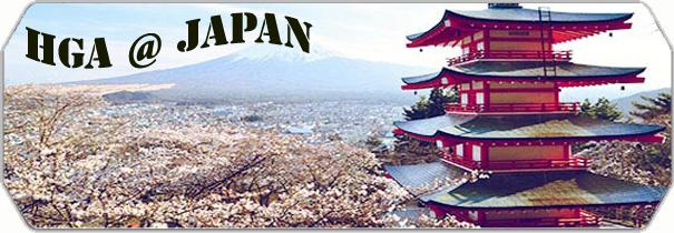HGA @ Japan logo