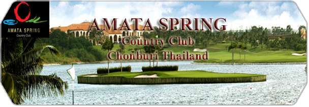 Amata Spring CC logo