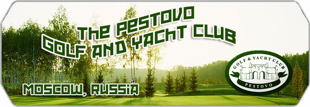 Pestovo Golf and Yacht Club logo