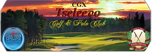 CGX Tseleevo Golf & Polo Club logo