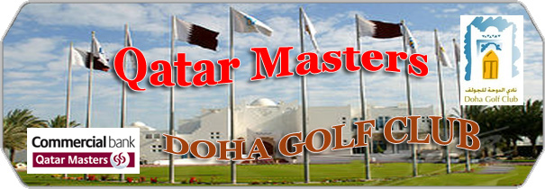 Doha Golf Club Qatar logo