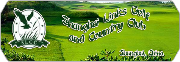 Shanghai Links Golf and Country Club logo