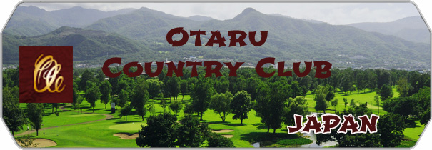 Otaru Country Club logo