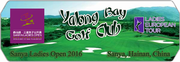 Yalong Bay Golf Club Sanya, China logo