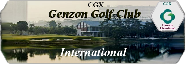 CGX Genzon International logo