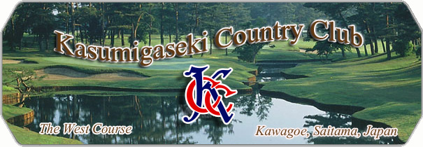 Kasumigaseki  Country Club  West Course logo