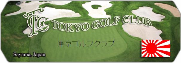 Tokyo Golf Club logo