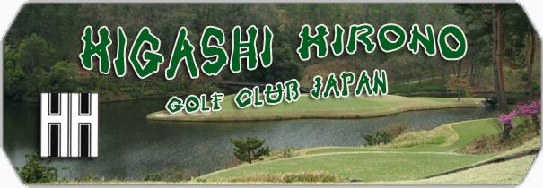 Higashi Hirono Golf Club Japan logo