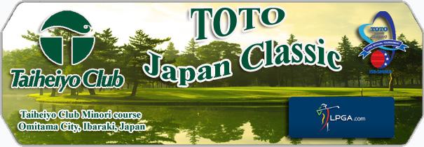Taiheiyo Club Minori Course logo