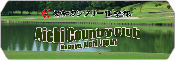 Aichi Country Club Japan logo