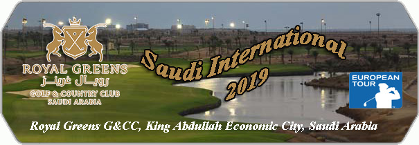 Saudi Int Royal Greens Golf & CC logo