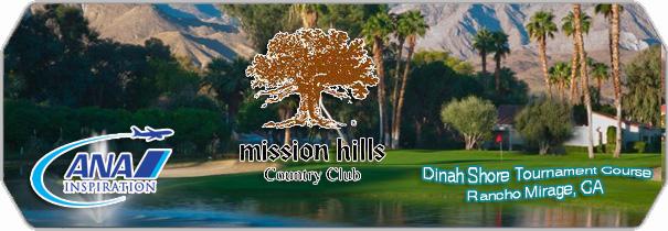 Mission Hills CC Dinah Shore Course logo
