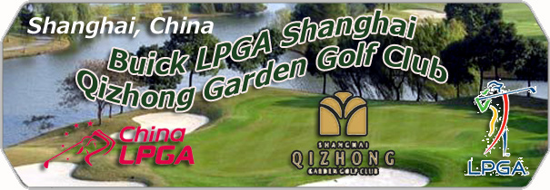Shanghai Qizhong Garden GC logo