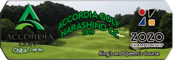 Accordia Golf Narashino Country Club logo